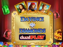 Da Vinci Diamonds: Dual Play